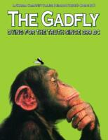 The Gadfly 2011